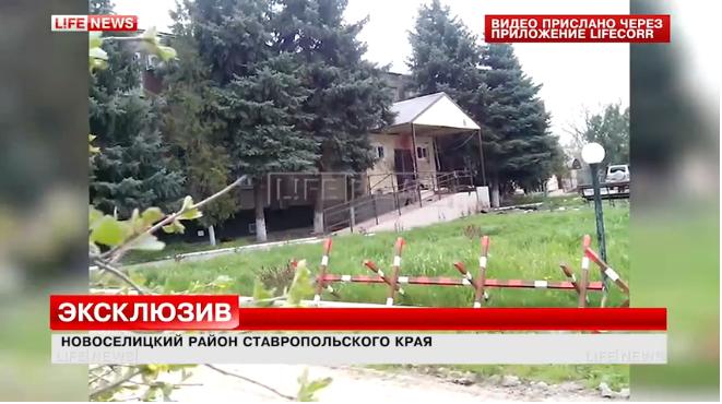 Трое смертников взорвали себя уотдела полиции вСтаврополье