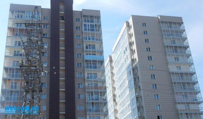 В Иркутской области 12 кандидатов претендуют на пост директора Фонда капитального ремонта