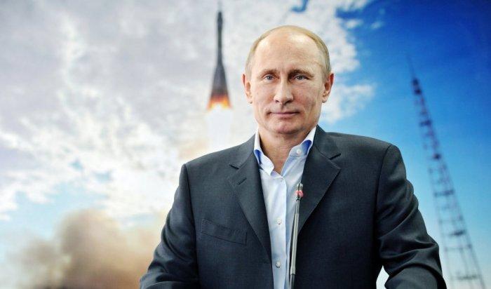 Путин вДень космонавтики выйдет насвязь сМКС икосмодромом Восточный