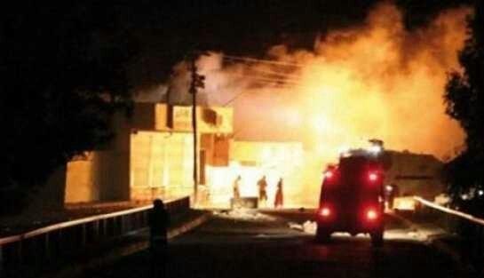 На юго-востоке Турции взорвался заминированный автомобиль