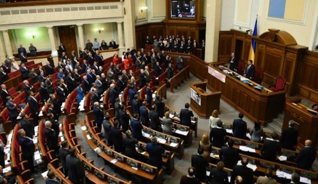 На Украине согласованы кандидатура премьера и состав правительства