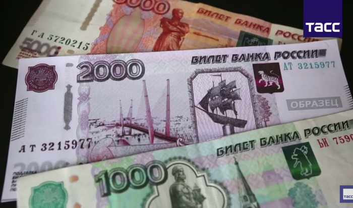 Центробанк выпустит в2017году банкноты номиналом 2тысячи и200рублей