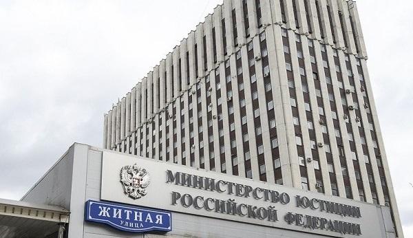 Москва попросила Киев выдать ей шестерых осужденных россиян