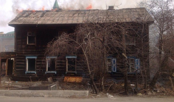 В Иркутске горит жилой дом на улице Карла Либкнехта