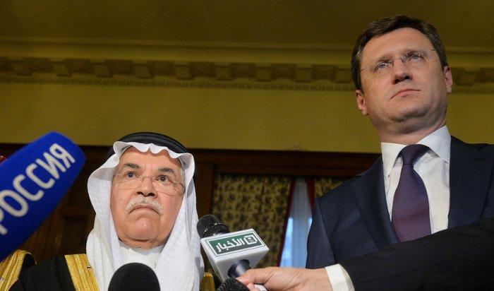 Россия иСаудовская Аравия договорились овременной заморозке добычи нефти