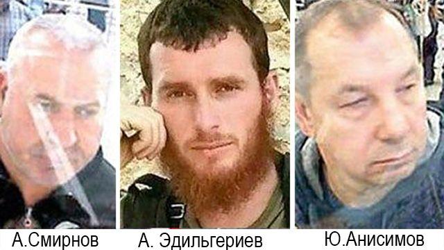 Два россиянина задержаны вСтамбуле поподозрению вубийстве ишпионаже