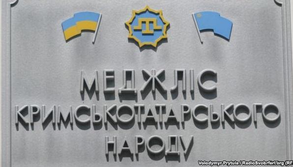 ВКрыму приостановлена деятельность крымско-татарского меджлиса