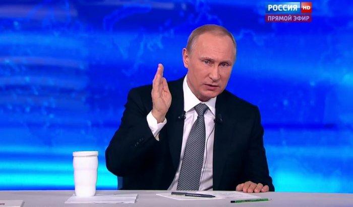 «Прямая линия» сПутиным оказалась рекордной поскорости реакции чиновников