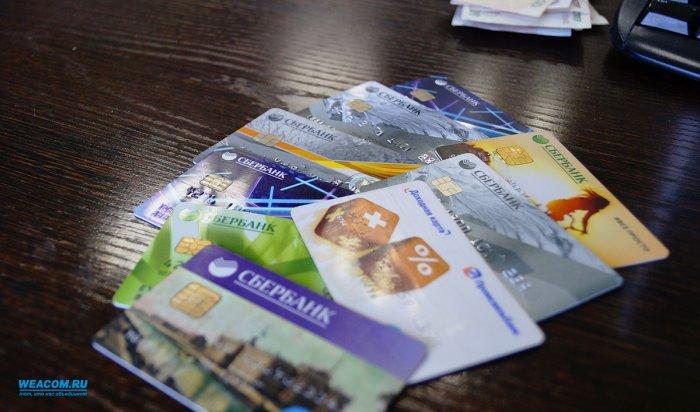 Жительница Иркутска присвоила чужую банковскую карту, приняв ееза«подарок свыше»