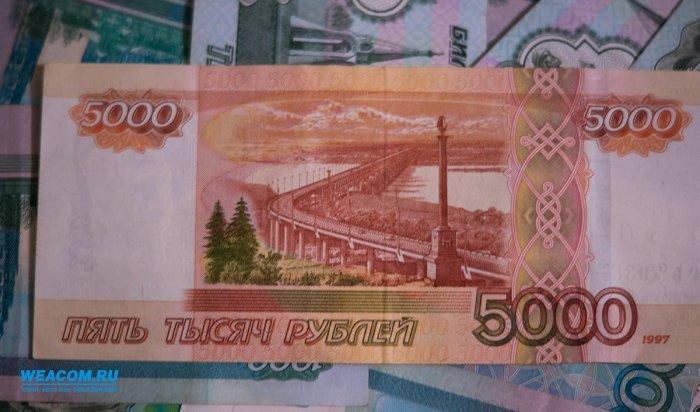 В Усть-Куте подросток украл с карты деда 700 тысяч рублей