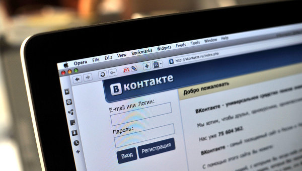 «ВКонтакте» создаст свой мессенджер
