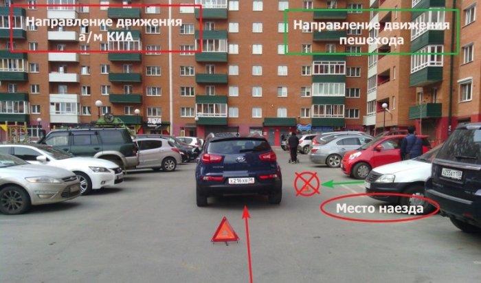 В Иркутске и Иркутском районе случилось три ДТП, в которых пострадали дети
