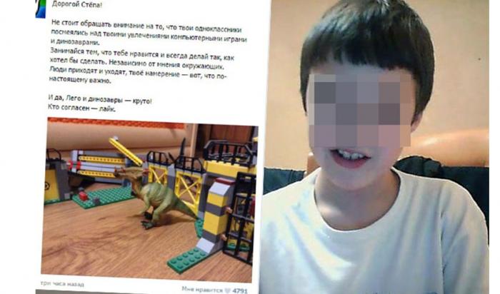 Баста поддержал вСети школьника, высмеянного одноклассниками за«игры идинозавров»