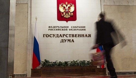 Госдума поддержала законопроект осоотношении зарплат руководителей иподчиненных