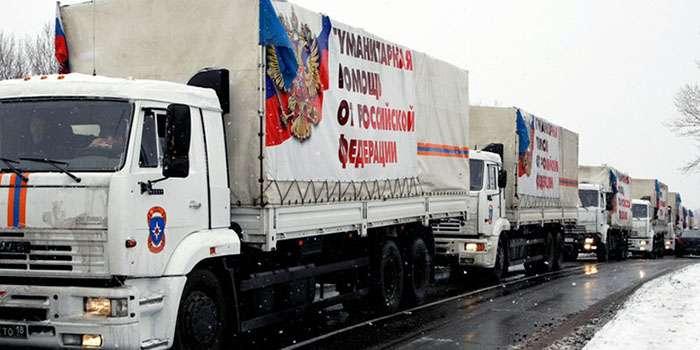 МЧС России направило вДонбасс 51-й гуманитарный конвой