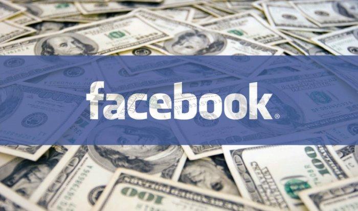 Facebook хочет начать платить пользователям деньги запосты