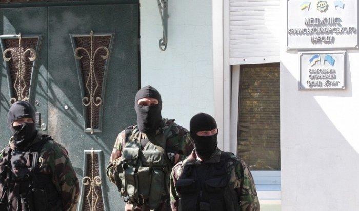 США призвали Россию пересмотреть запрет меджлиса крымских татар