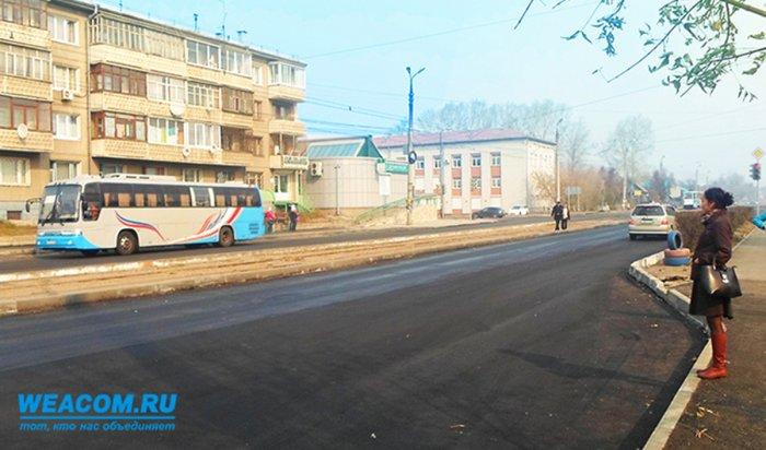 В Ангарске стоимость проезда в общественном транспорте может подняться с 16 до 25 рублей