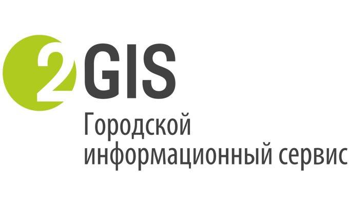 2ГИС проводит ночной дозор вИркутске