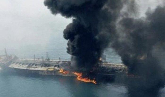 В Каспийском море загорелся российский танкер