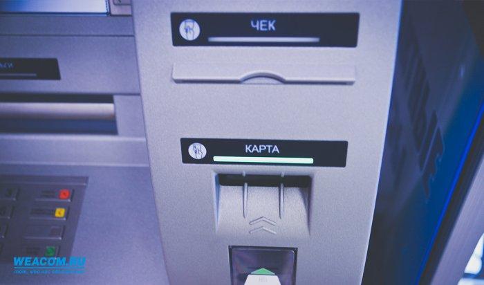 В Иркутске задержаны похитители платежного терминала из супермаркета