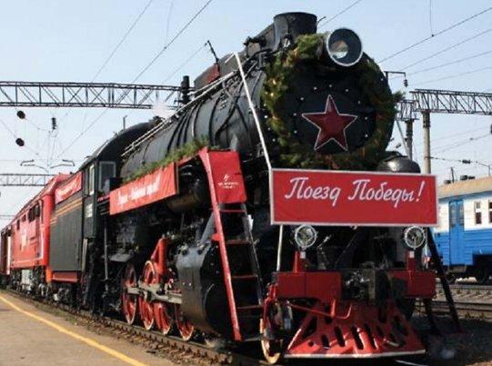 Агитпоезд «Армия Победы» прибудет вИркутск 1мая