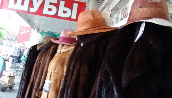 Владимир Путин подписал закон о чипировании меховых изделий