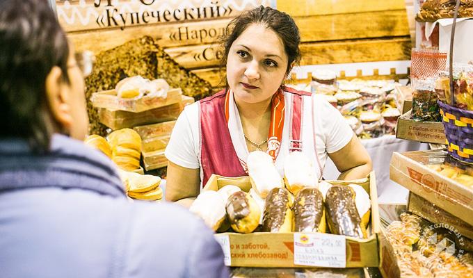Иркутян приглашают наярмарку-выставку продуктов питания, напитков исырья