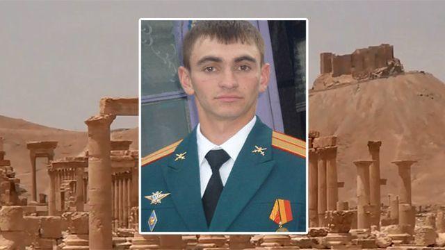 Курдские ополченцы передали России тело погибшего офицера Прохоренко