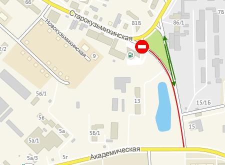 Проезд от улицы Старокузьмихинской до Академической ограничат с 3 мая