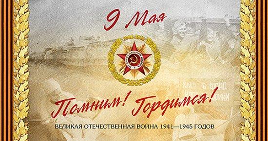 Во всех округах Иркутска 9 мая пройдут праздничные мероприятия