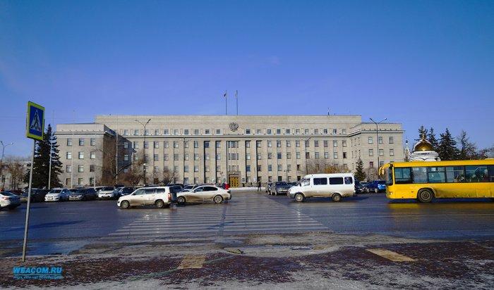 Иркутских автолюбителей предупреждают об ограничении движения в центре города 1 мая