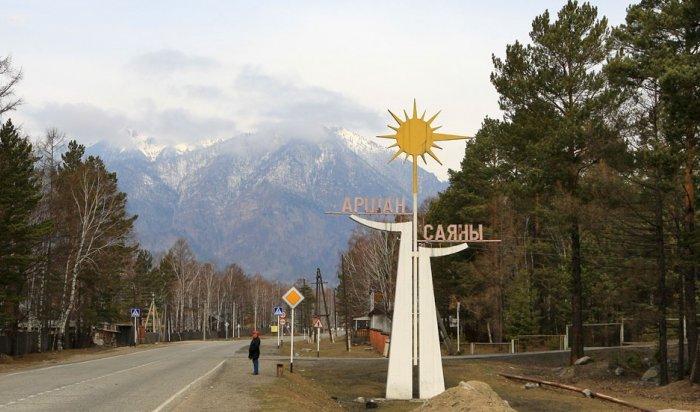 В горах Аршана спасатели эвакуировали пострадавшего туриста