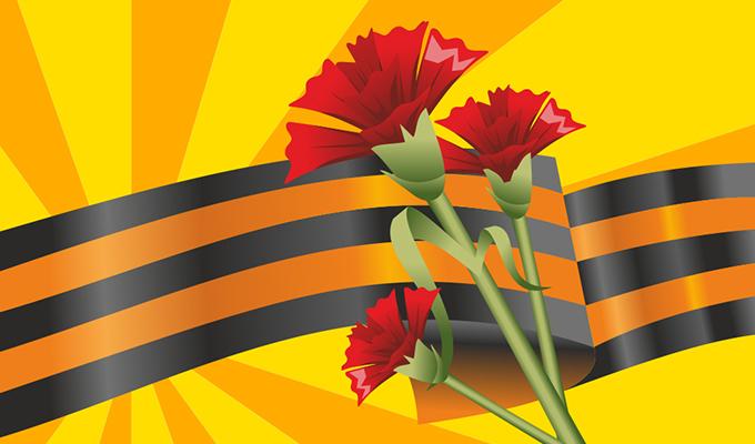 5 мая в центре Иркутска волонтеры раздадут георгиевские ленточки