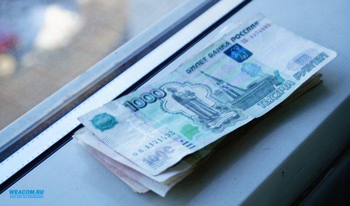 Ангарскую предпринимательницу оштрафовали за продажу поддельных очков