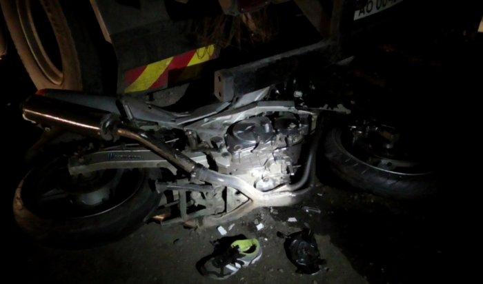 В Иркутском районе погиб мотоциклист  после столкновения с коровой