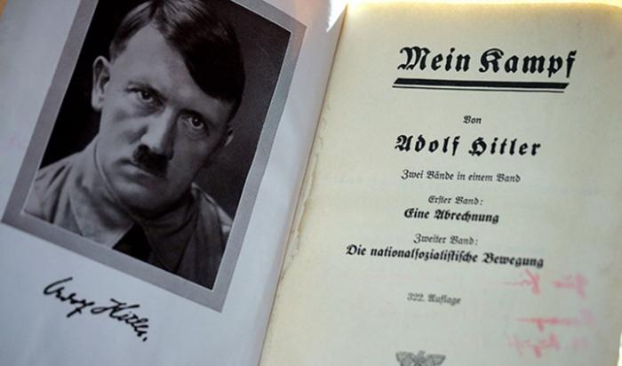 ВГермании вшкольную программу могут включить «Майн кампф» Адольфа Гитлера