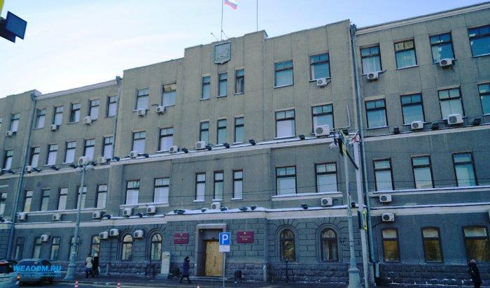В бюджет Иркутска поступило около 4 миллионов рублей после проверок департамента контроля