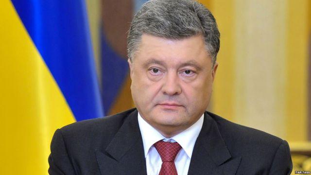 Порошенко предложили запретить наУкраине природный газ с2017года