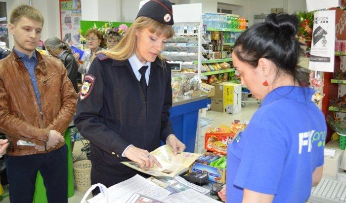 В Иркутске выявлено 32 поддельных банкноты номиналом 5000 и 1000 рублей