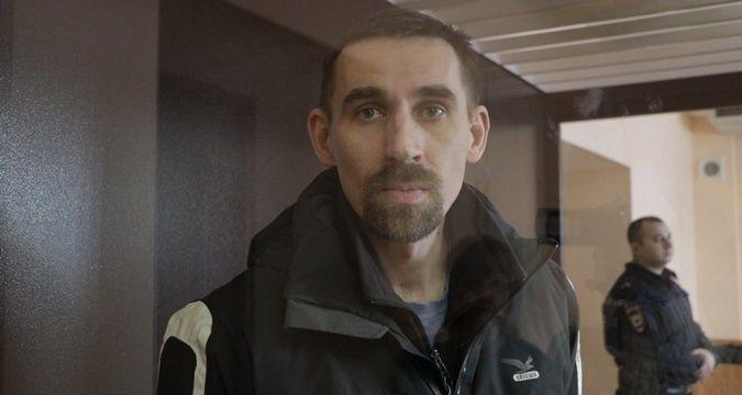 Инженера изТвери приговорили кдвум годам тюрьмы зарепост всоцсети