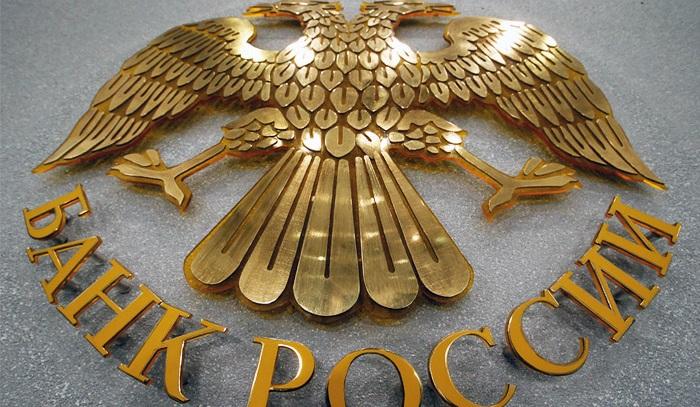 Дмитрий Дризе: Избирательность ЦБ в деле спасения банков вызывает немало вопросов