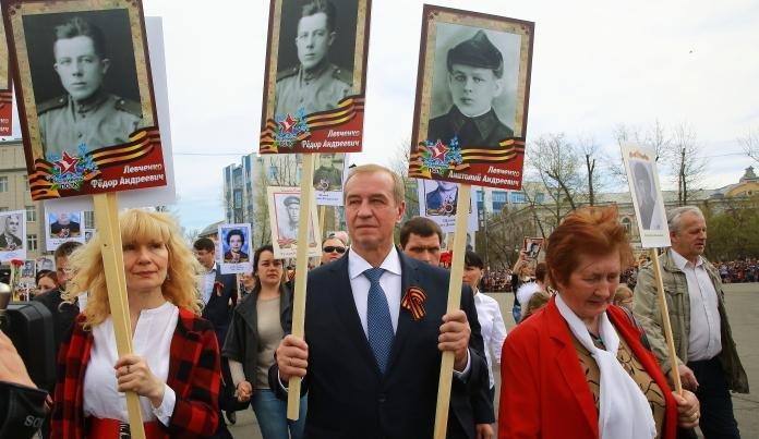 Более 40тысяч человек прошли в«Бессмертном полку» поулицам Иркутска