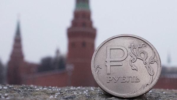 ЕБРР прогнозирует рост экономики России вближайшие 1,5года