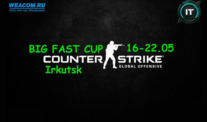 ВИркутске с16по22мая пройдет онлайн-турнир Counter-strike