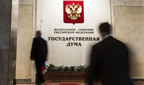 Госдума повысила пенсионный возраст чиновников