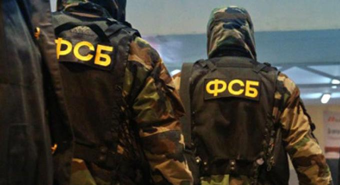 ВКрыму арестованы четыре участника террористической ячейки