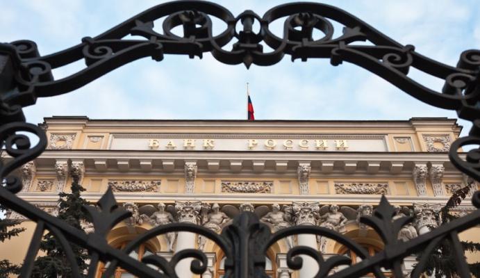 Центробанк отозвал лицензии удвух банков