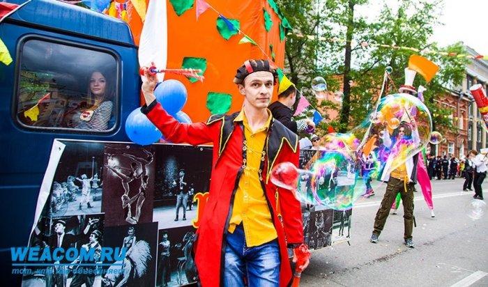 Иркутяне подали 55 заявок на участие в костюмированном шествии в День города