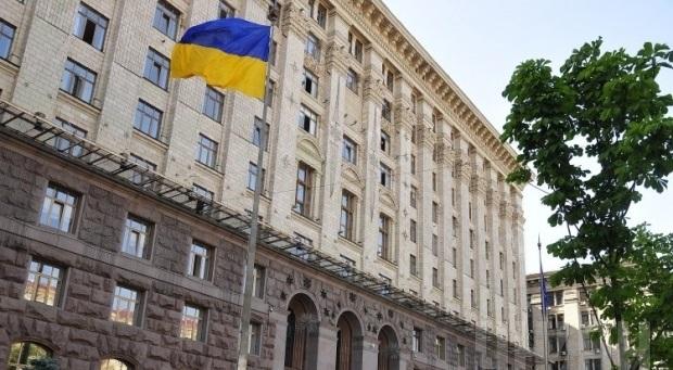 Горсовет Киева сообщил оразрыве побратимских отношений сМосквой